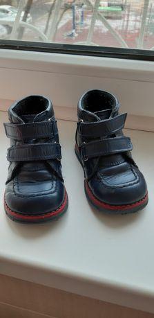 Детские ботинки кожанные