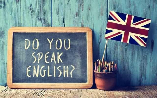 Ваш репетитор английского языка