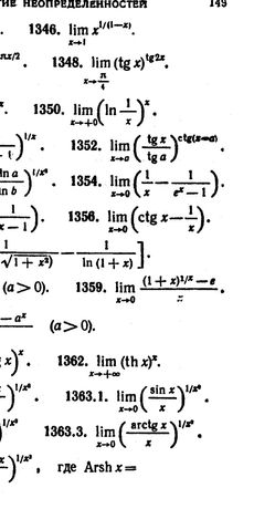 Решаю по математике,высший математика,ЕНТ,КТА