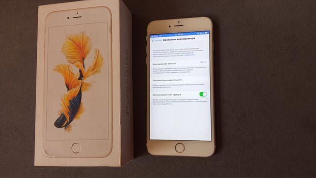 Продам iPhone 6s Plus Gold
