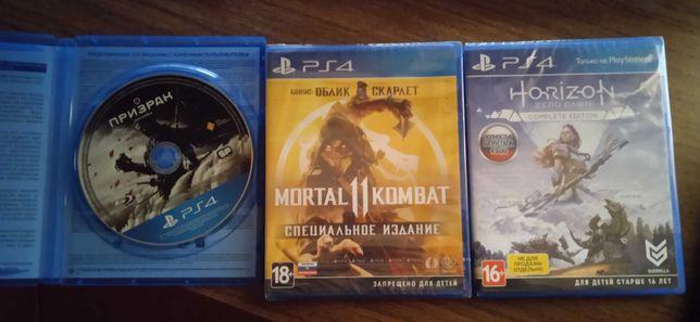 Игры на консоль PS 4