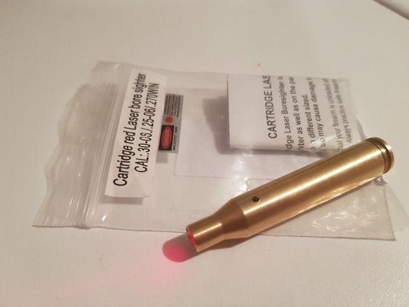 Колиматори/лазери за студена прострелка