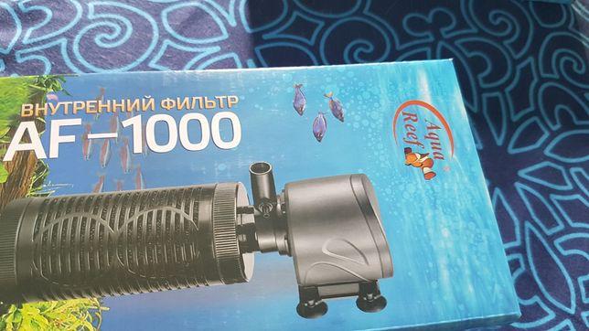 Продам фильтр для аквариума AF 1000