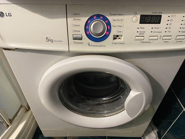 Продам стиральную машину LG 5кг