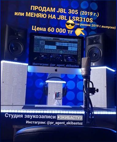 Студийные мониторы jbl 305p mk (1 версия),колонки студия звукозаписи)