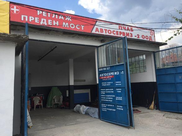 Автосервизи Първа Частна Автоболница гр. Варна ( работим и в неделя )