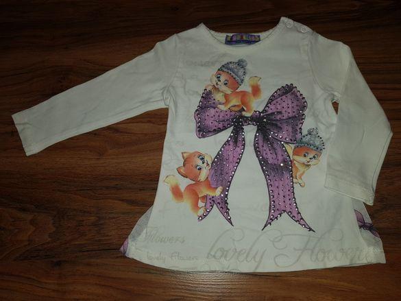 Блузки 74см
