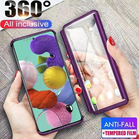 360° Градуса Кейс Мат за Samsung Galaxy A51 / A71 А51 А71 + протектор