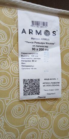 """Продам матрас ортопедический""""Армос""""."""