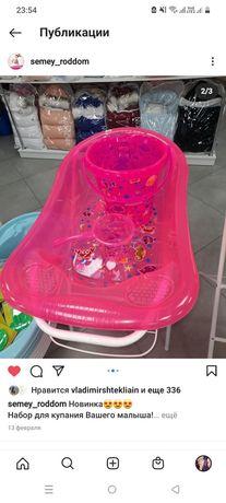 Ванночка для купания+подставка
