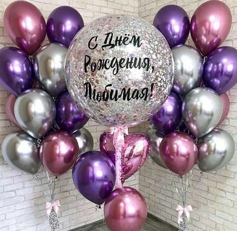 Гелиевые шары с  Бесплатной Доставкой, от 300 тг!доступная цена!