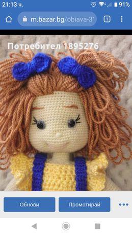 Плетени кукли кукли