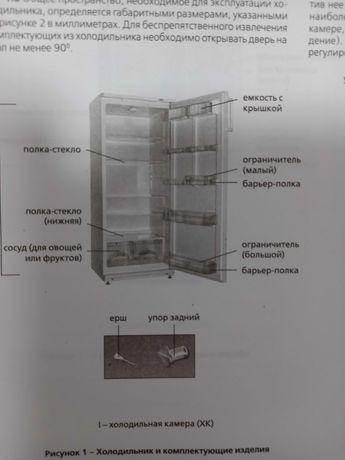 Продам б/у холодильник однокамерный (без морозильной камеры)