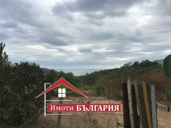 Парцел с панорама море в гр. Балчик