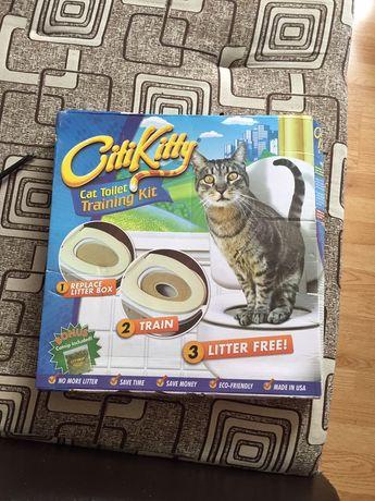 Capat wc ptr pisica