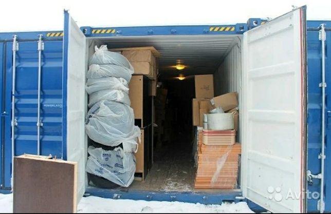 Склад контейнер 30 квадратов.