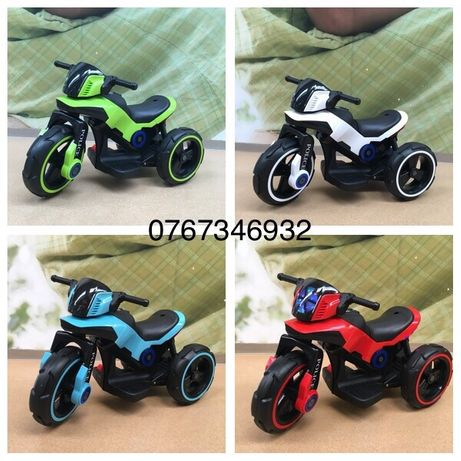 Motocicleta electrica politie copii 12 volti 2 motoare