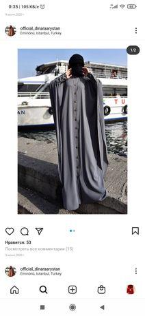 "Платье ""Бабочка""от бренда Динара Арыстан"