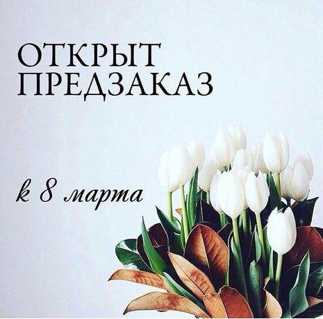 Цветы доставка бесплатно