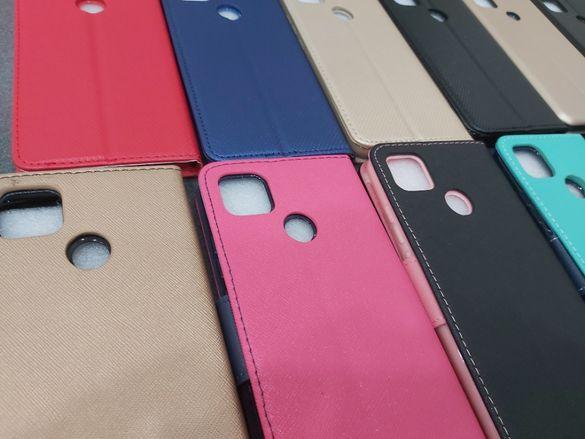 Xiaomi Redmi 9C,9,Note 9,Pro,9a,Note 9T 5G, Poco M3 калъф тип тефтер