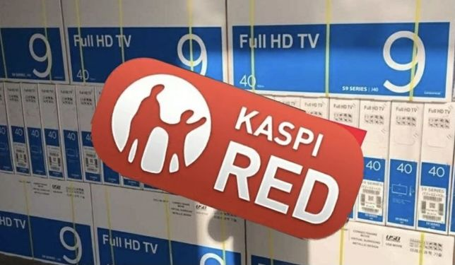 Телевизоры для вашей семьи по доступным ценам