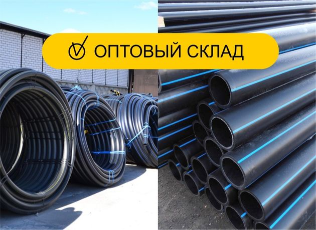 Трубы полиэтиленовые SDR-17 Оптом водопроводные, ПЭ, ПНД, пластиковые