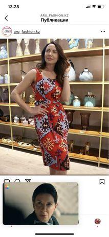 Платье казахстанского дизайнера. Новое