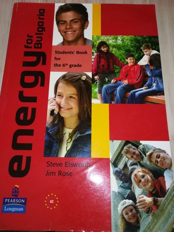 Energy for Bulgaria Students Book