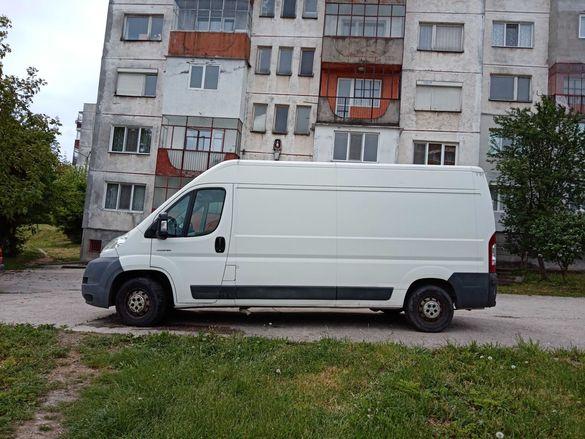 Превоз с бус 2т в страната и чужбина~ГАБРОВО