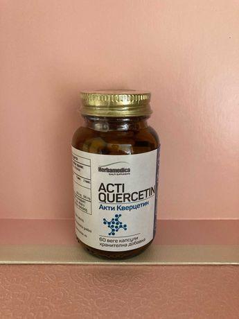 Хранителни добавки Acti Quercetin