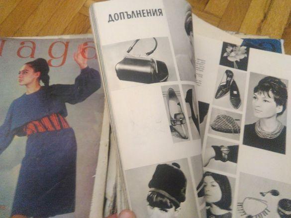 Списания 'Лада