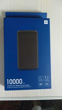 Продам Xiaomi Redmi Power Bank 10000