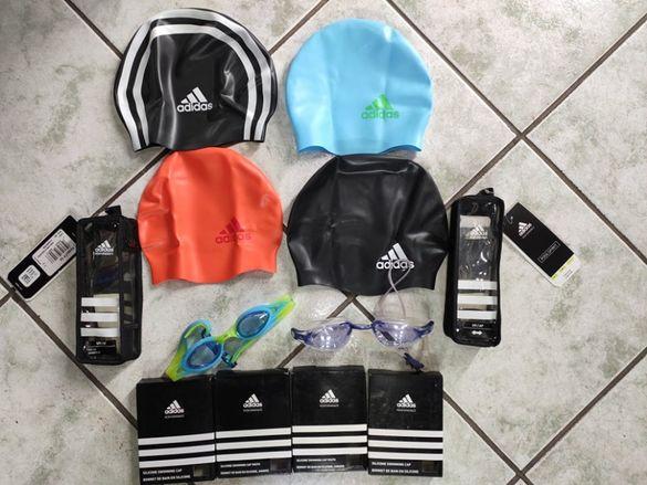 adidas очила 28лв и детски 18лв; шапки за плуване от 12лв.