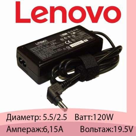 На ноутбуки LENOVO мощность 120W и от других ЗАРЯДКИ БЛОКИ ПИТАНИЯ для