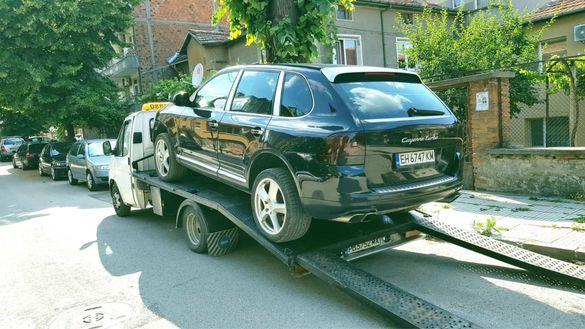 Репатриране на автомобили, Пътна помощ Гр. Асеновград
