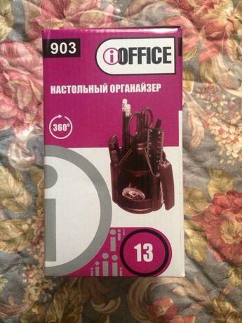 Органайзер Office 903