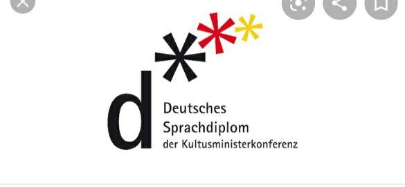 Папка за немски изпит DSD 2 оценена c C1