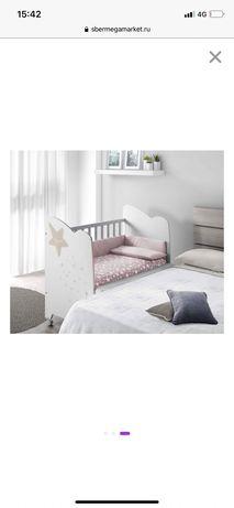 Детская кровать брендовая новая Micuna