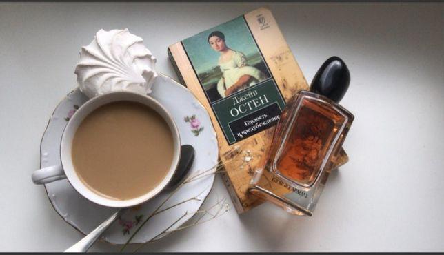 """Armani """"Si"""" eau de parfum 100 ml"""