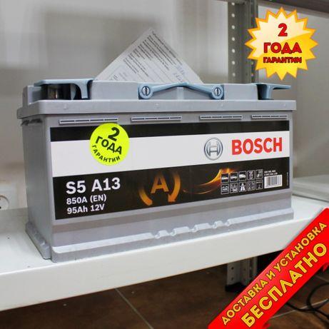 Аккумуляторы AGMна БМВ (BMW) в Алматы С доставкой. Бош 95 Ah.KASPI RED