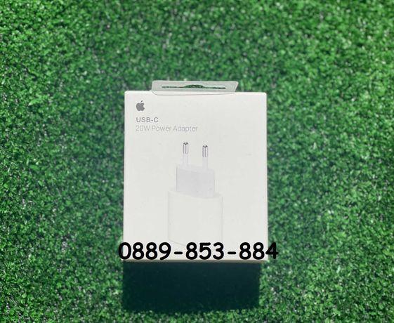 Захранване адаптер зарядно 20W Fast Charge за iPhone 12 13 pro max 11