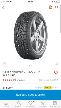 Nokian nordman 7 185/70 r14 с шипами