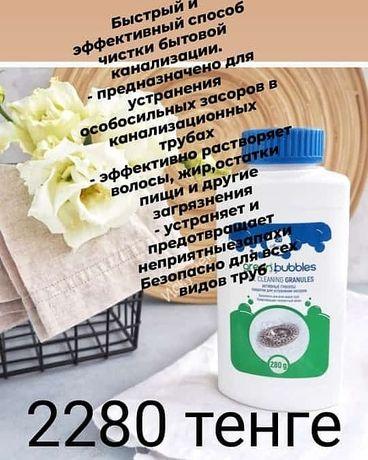 Продам жироудалитель и гранулы