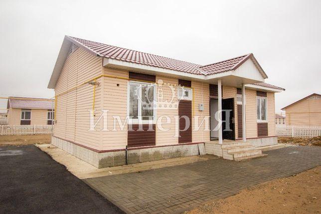 Продажа 4-комнатного дома возле Алматинской Трассы Эрик Империя