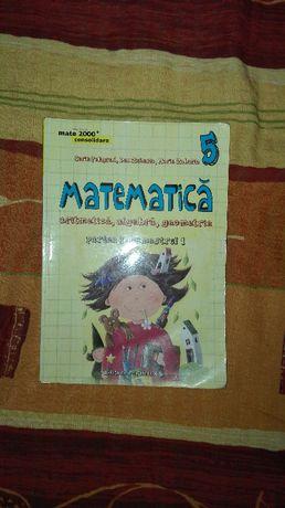 Vand Matematica doua volume, clasa a -5-a, (mate 2000) sem.I si sem II