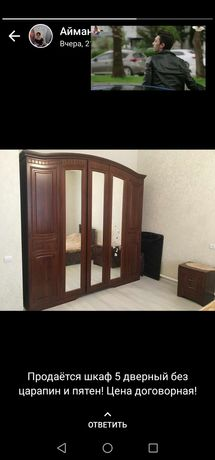 Мебель шкаф 5 дверный
