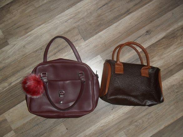 две чанти за 20 лв