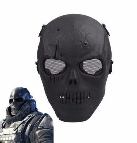 NFLC Airsoft Mask Skull Full Face
