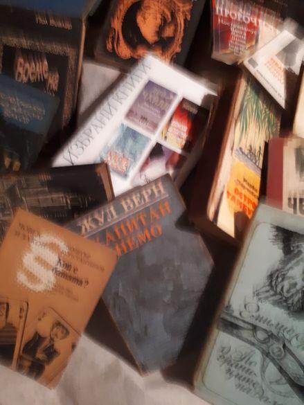 КНИГИ ,класика,приключенски философия и всякаква друга литература
