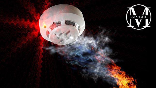 Пожарная Охранная сигнализация монтаж и обслуживание